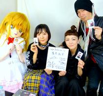 魔太朗&山田はるか&米須由加利&ぱる